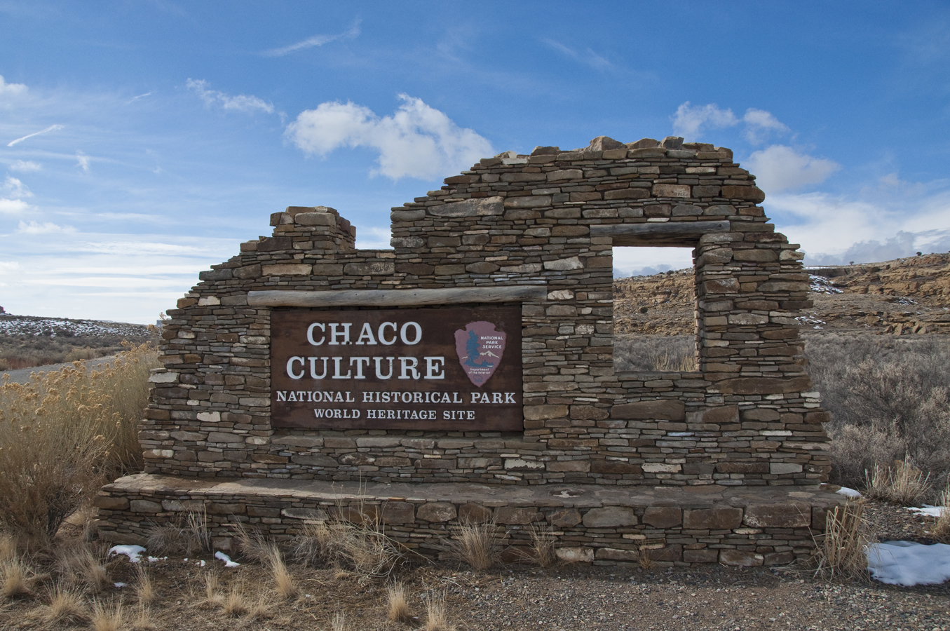 Entrance to Chaco Canyon NHP